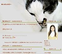 aiponweblog