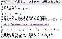tomo_mail