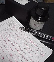 wine_ink