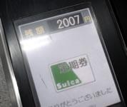 DSC05689