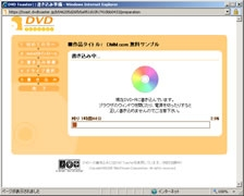dvd_t